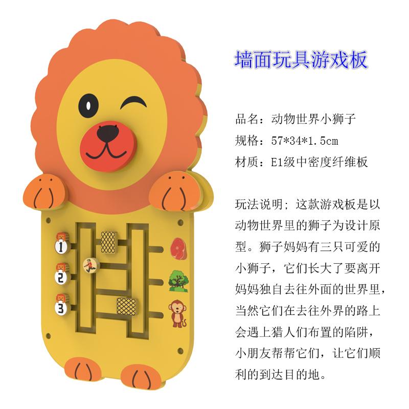 动物世界小狮子
